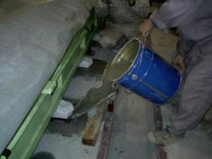 水泥用快硬混合材料DENKA BEFORM