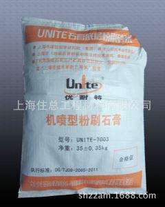 脱硫石膏粉刷砂浆