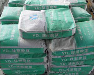 YD-抹面胶浆