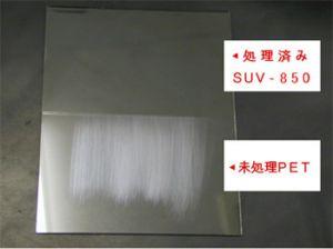 UV紫外固化胶