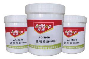 AD-8020透明背胶