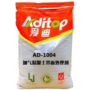 AD-1004加气混凝土界面处理剂