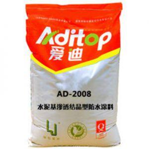 AD-2008水泥基渗透结晶型防水涂料