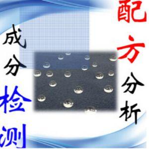石材表面防护剂