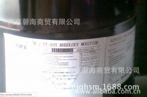陶氏增稠剂TT-935