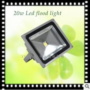 优质投光灯20W