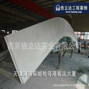 GRC幕墙清水板-天津港