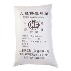 HF-JCMG606玻化微珠干粉无机保温砂浆