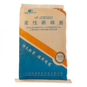 HF-JCMG602柔性嵌缝剂