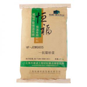 HF-JCMG605抗裂砂浆