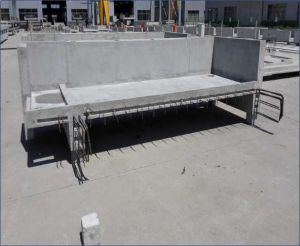 预制混凝土阳台板